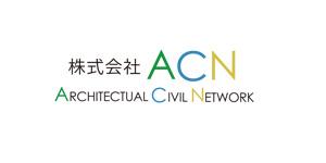 解体工事・建設、建築・不動産のACN(北海道札幌市)エーシーエヌ